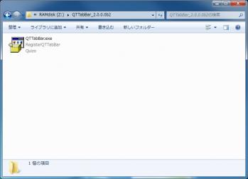 QTTabBar_20_001.png