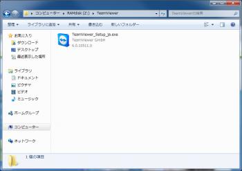TeamViewer6_002.png