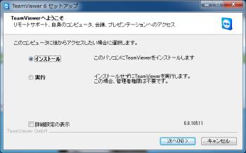 TeamViewer6_003.png