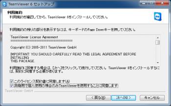 TeamViewer6_005.png
