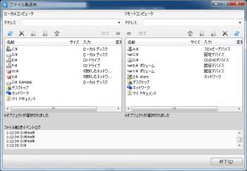 TeamViewer6_013.png
