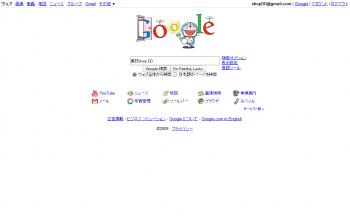 google_doraemon_000.png