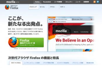 mozilla_firefox_002.png