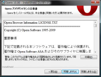 opera10_RC_006.png