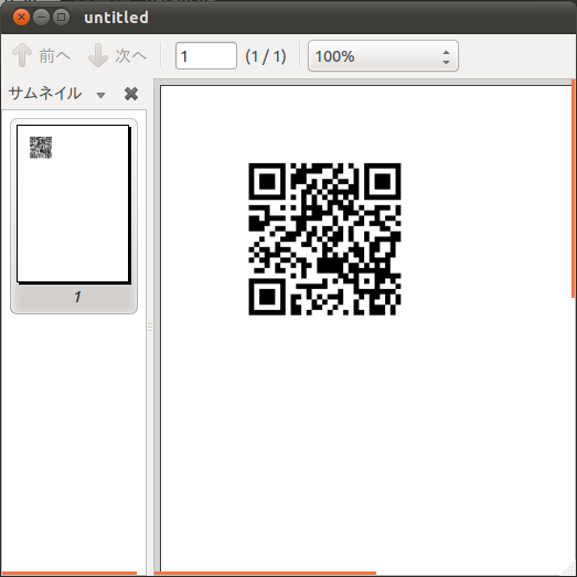 Converting PDF to XML