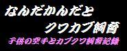 2_20110422214523.jpg