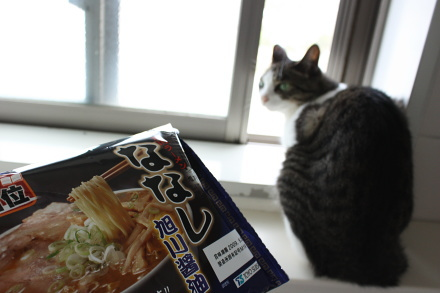 中華三昧 広東風拉麺が好き