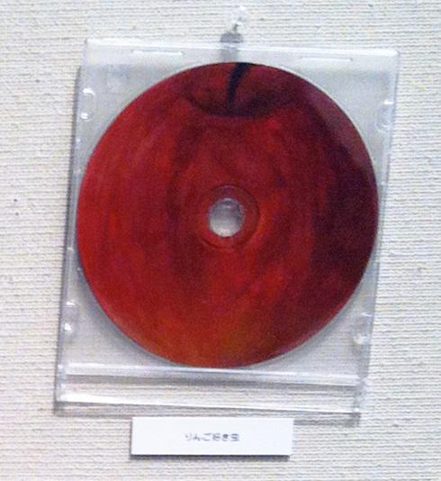 りんご好き虫