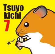 Tsuyokichi7