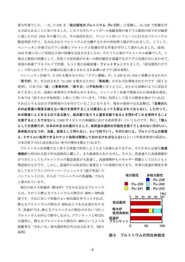 blog 6 小出裕章講演会、周防大島 0528._.jpg
