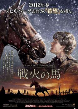 warhorse1_1.jpg