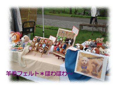 芸森アートマーケット5月ー2