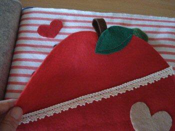 りんごの中にいるのは